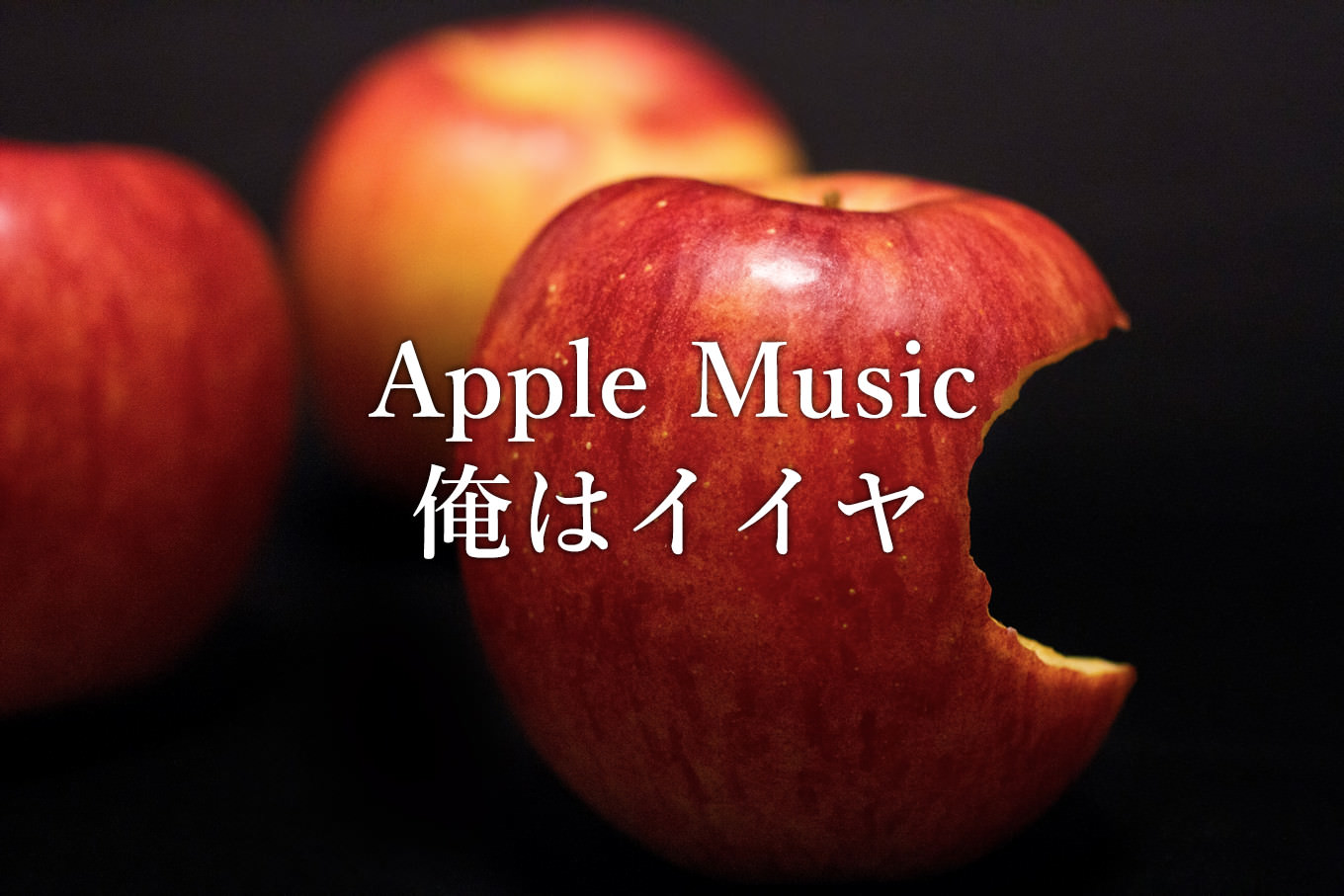 1_20151014_applemusic