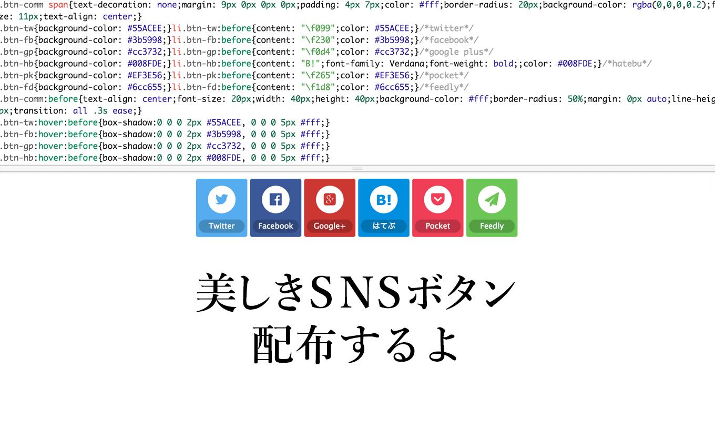 3_20151010_snsbtn