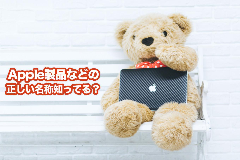 1_20151105_apple