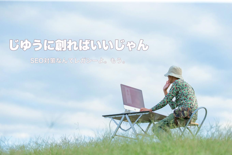 1_20151111_seo