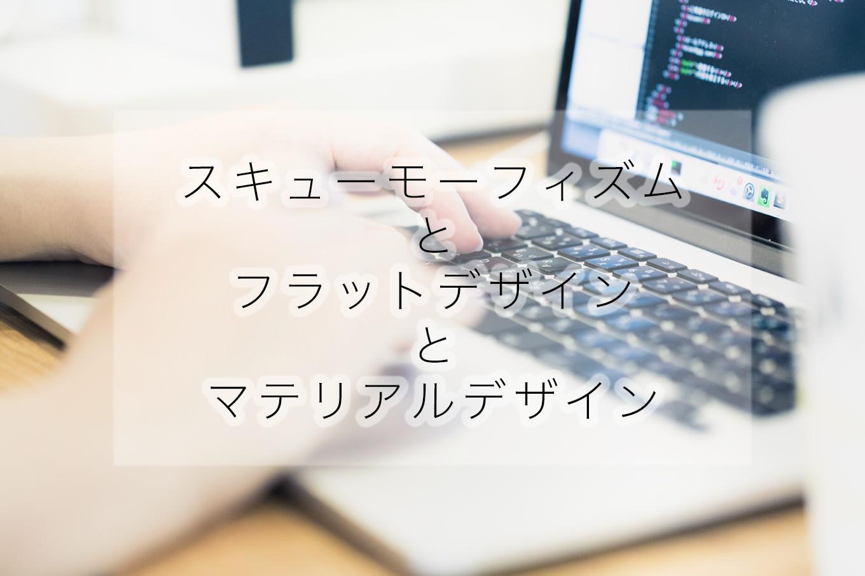 1_20151126_design