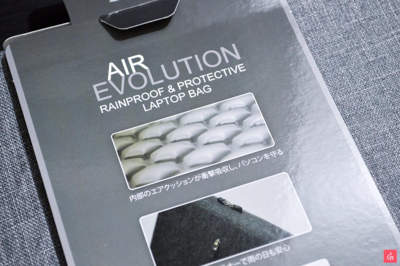 02_20151224_AIR-EVOLUTION