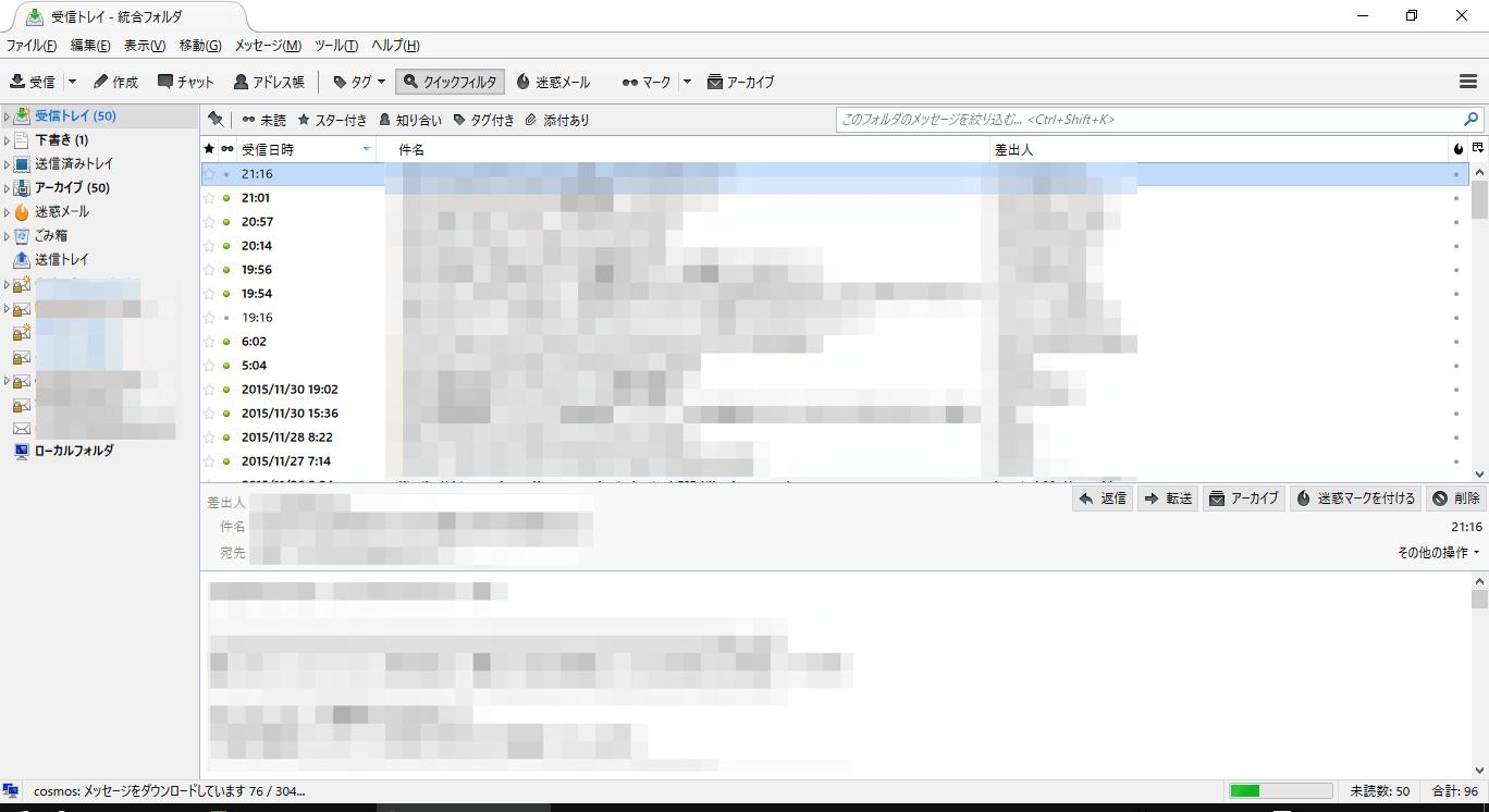 10_20151229_install-freesoft-2015