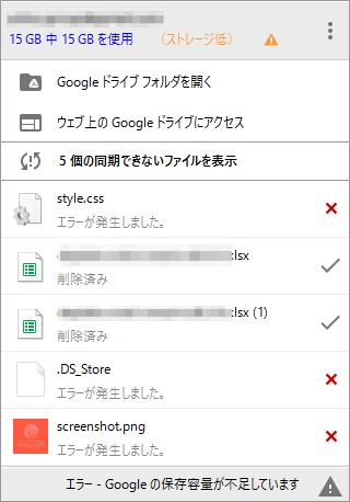 16_20151229_install-freesoft-2015