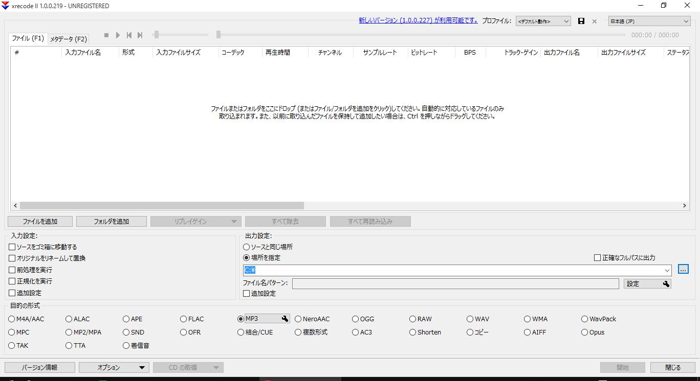 17_20151229_install-freesoft-2015