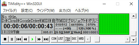 18_20151229_install-freesoft-2015