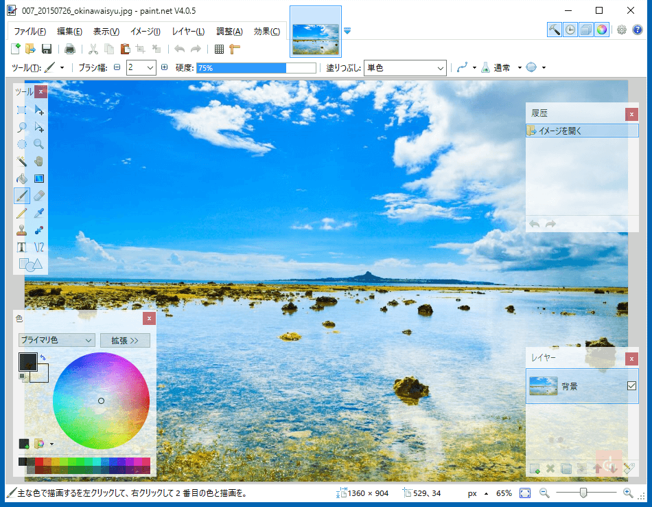 22_20151229_install-freesoft-2015
