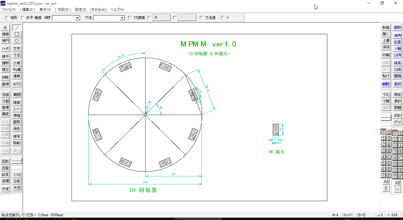 24_20151229_install-freesoft-2015
