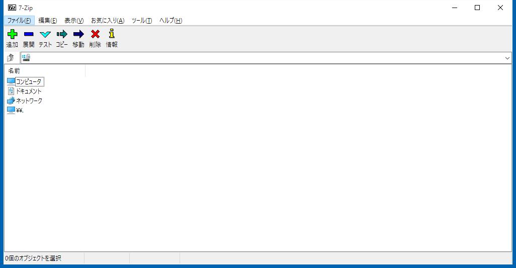 27_20151229_install-freesoft-2015