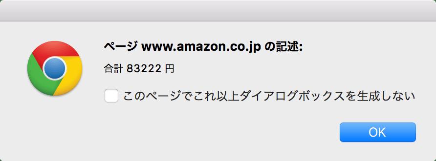 3_20151215_amazon-2015-pay