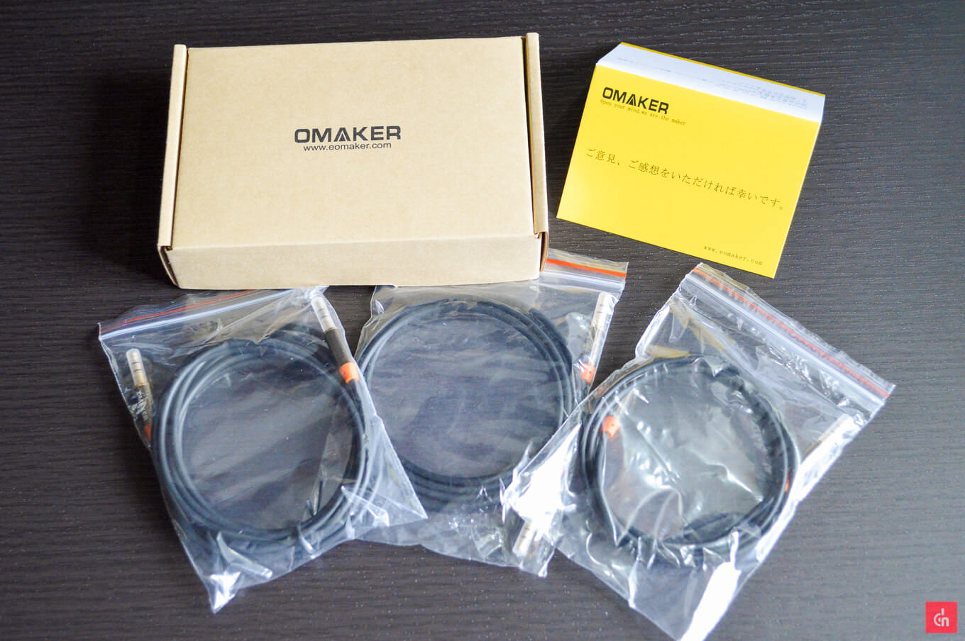 03_20160131_omaker-auxcableset