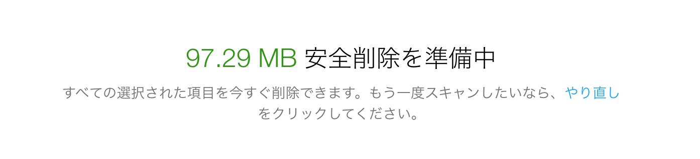 05_20160128_iphoneclean4.0