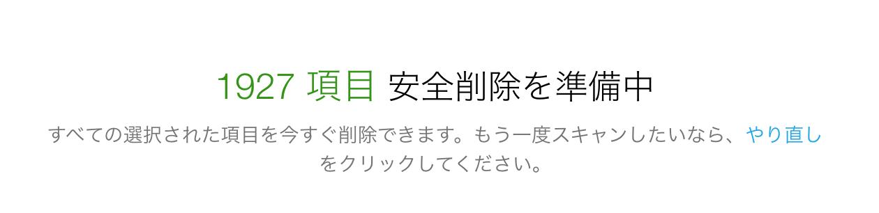 11_20160128_iphoneclean4.0