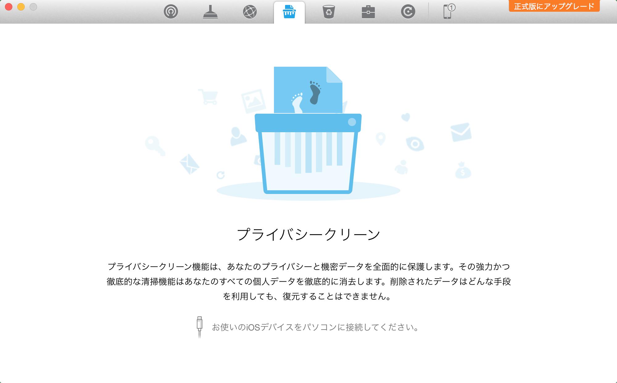 22_20160128_iphoneclean4