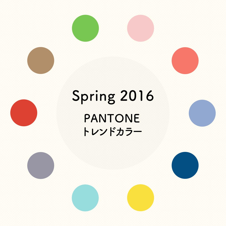 2_20160104_2016color