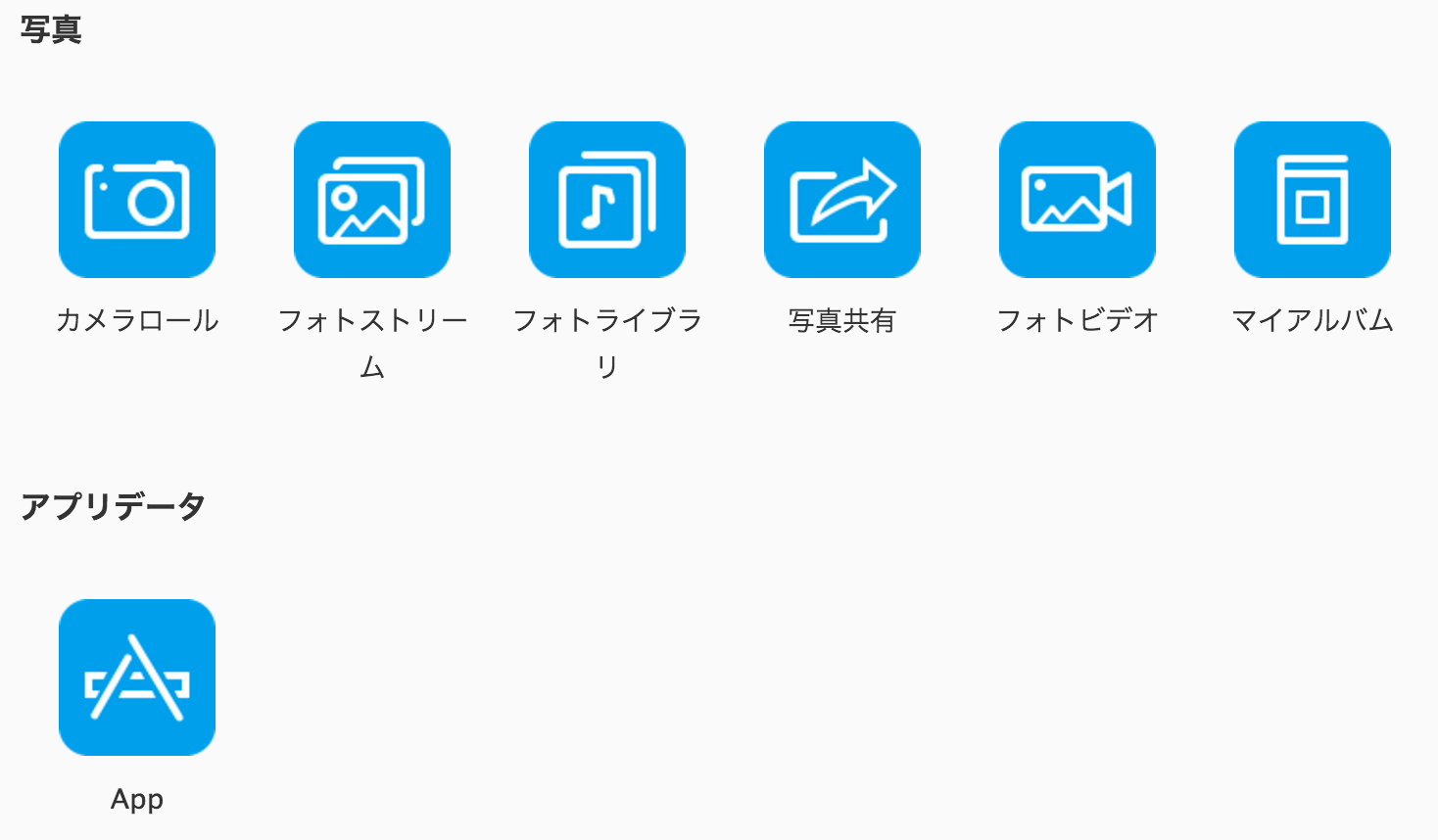 04_20160229_anytrans