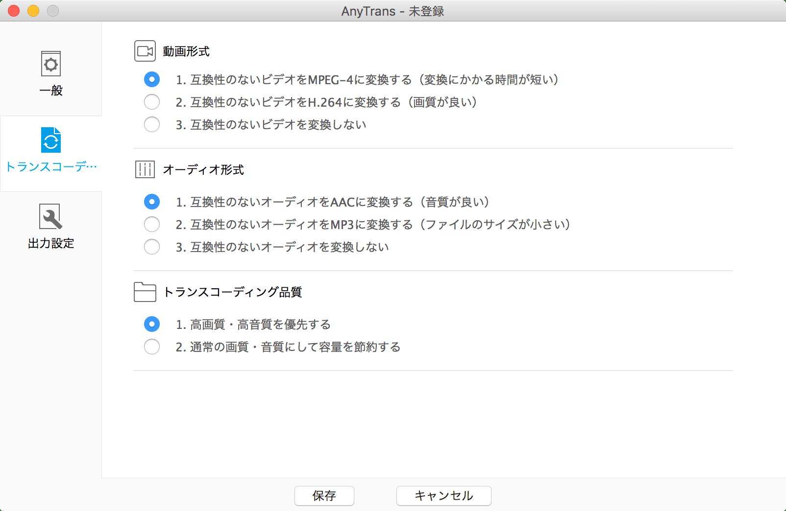09_20160229_anytrans