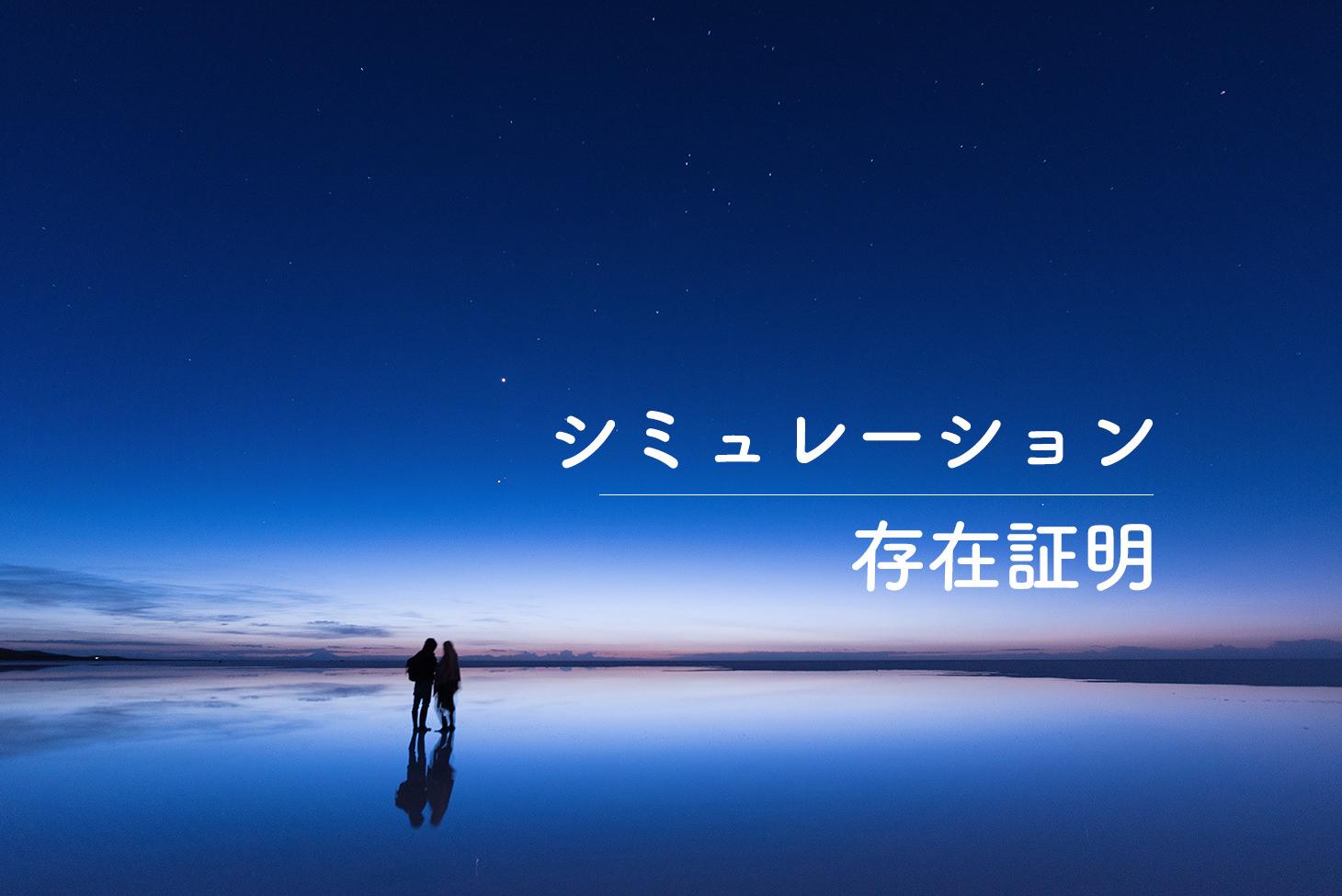 1_20160218_sonzai
