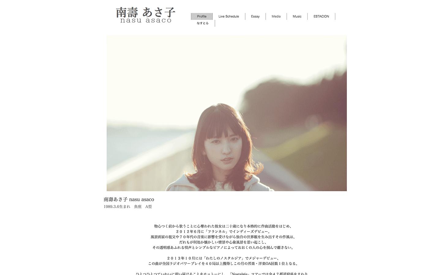 1_20160301_nasuasako