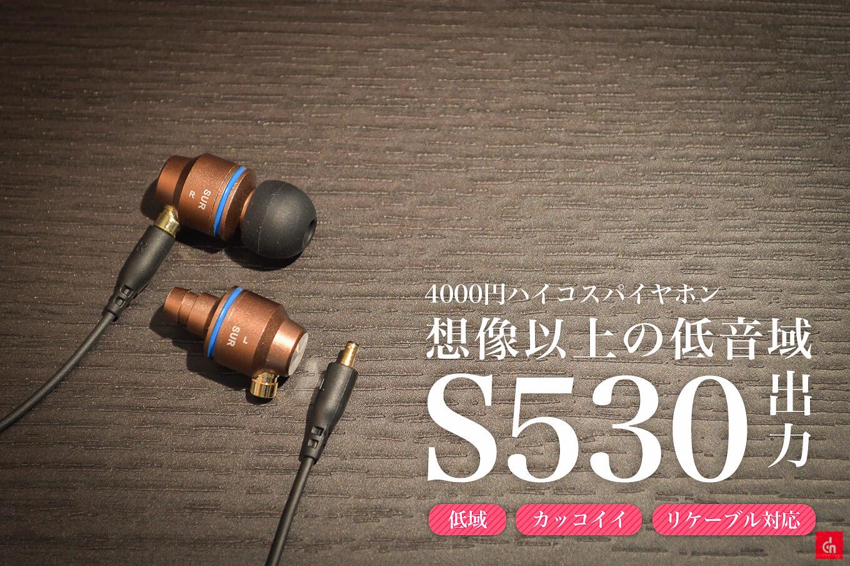 21_20160210_s530