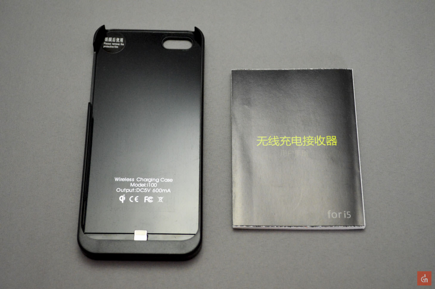 004_20160319_chotech-iphone5-qi