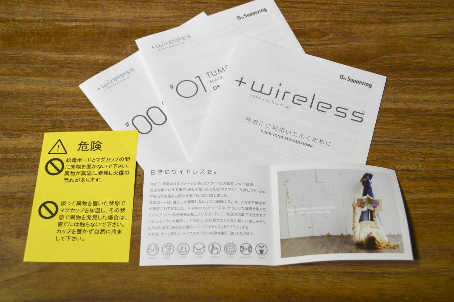 004_20160327_plus-wireless