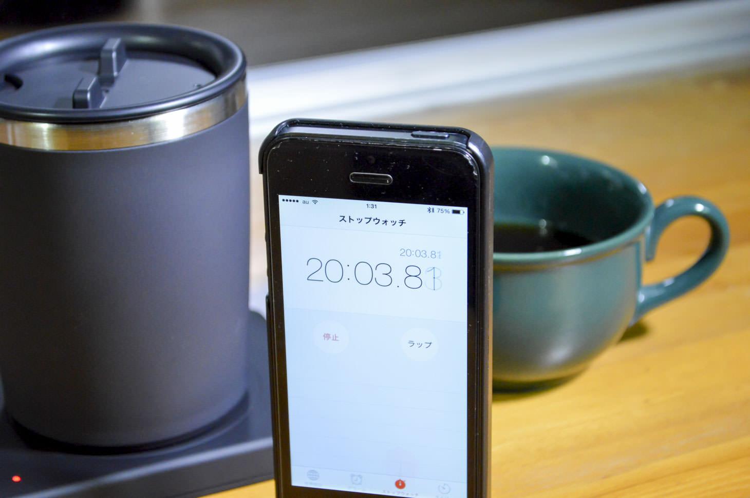 024_20160327_plus-wireless