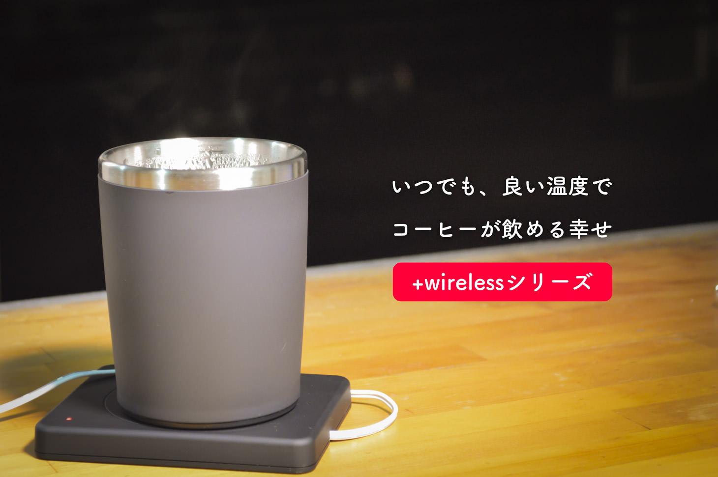 030_20160327_plus-wireless