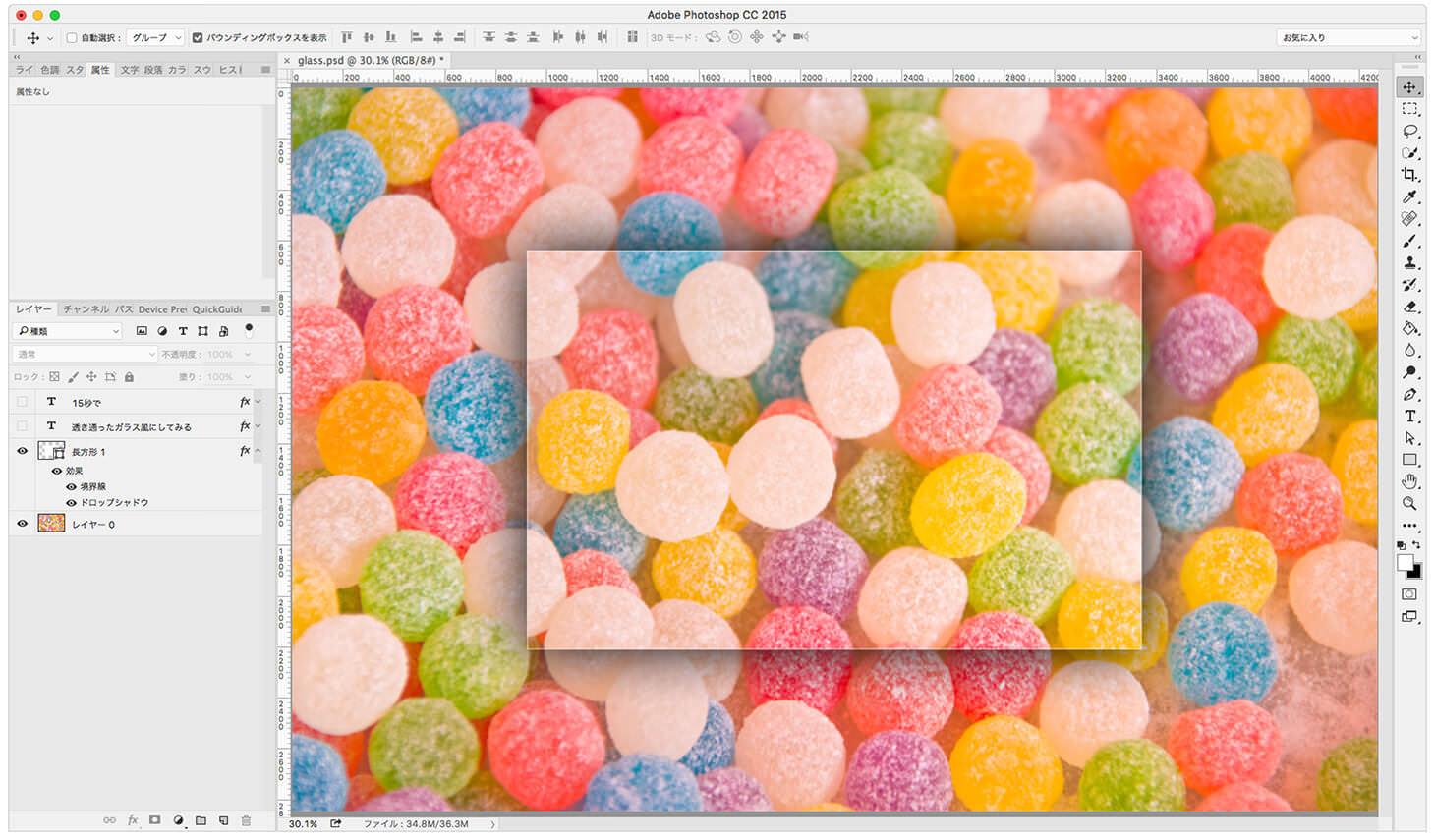 10_201603025-photoshop-pure-glass