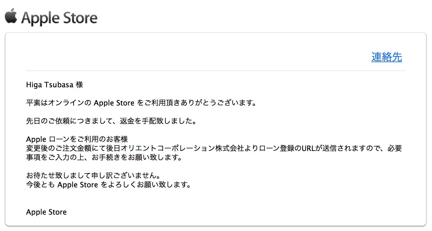 003_20160430_iphone-se-sagaku