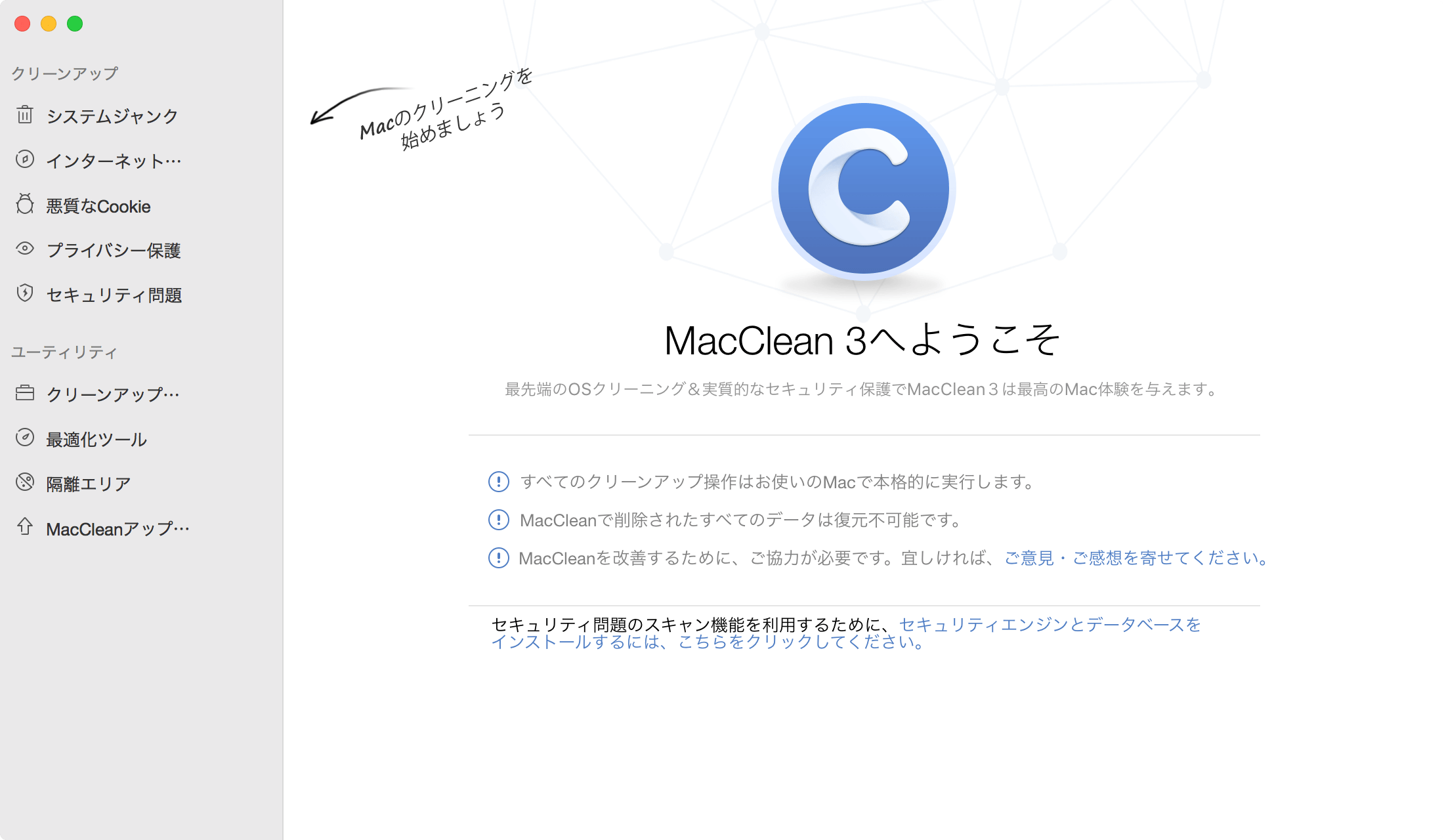 005_20160426_macclean