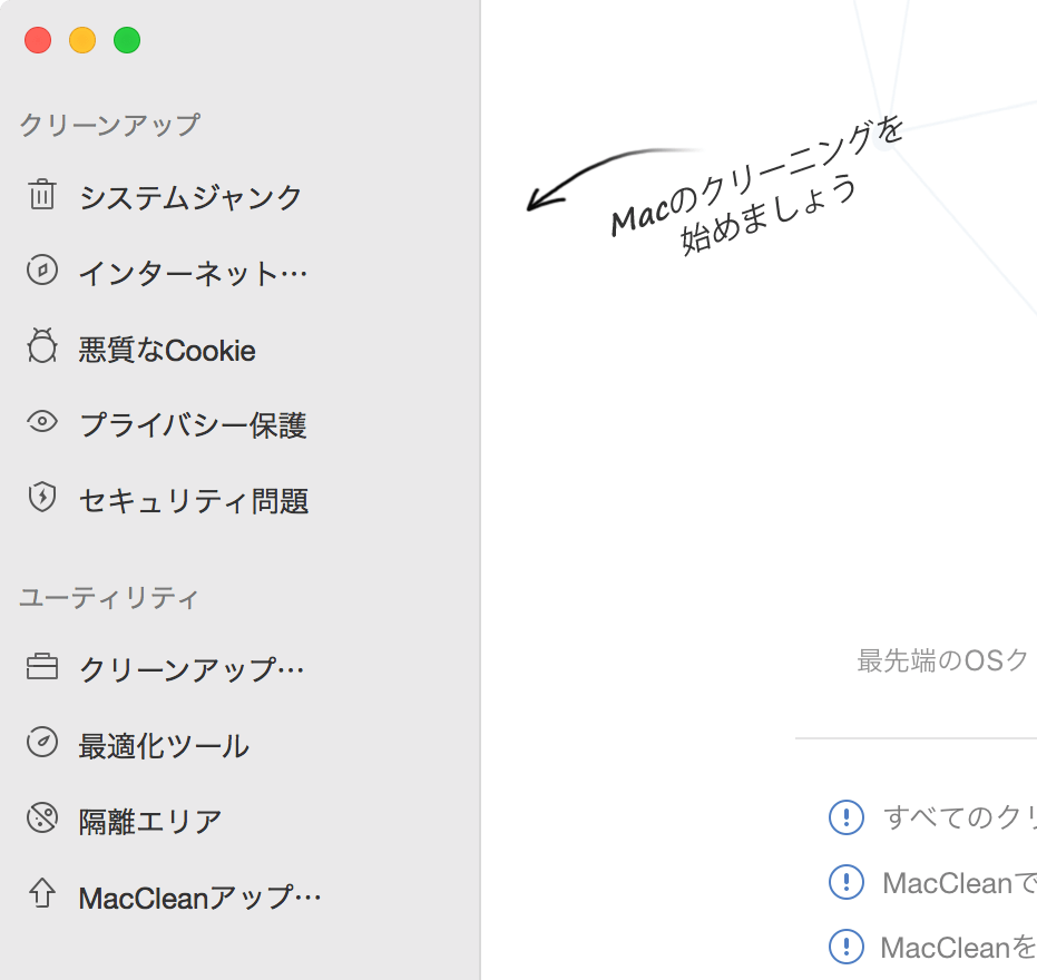 006_20160426_macclean