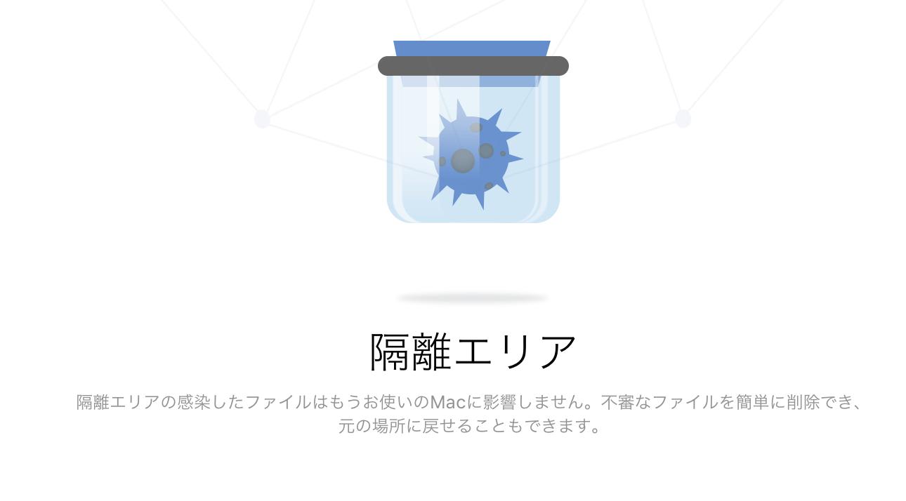 017_20160426_macclean