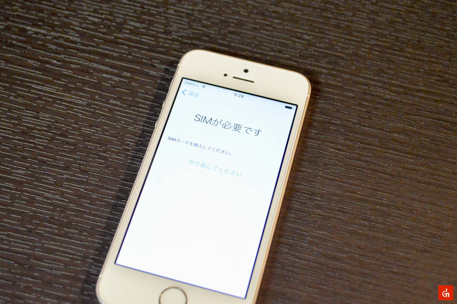 026_20160422_iphone-se-review