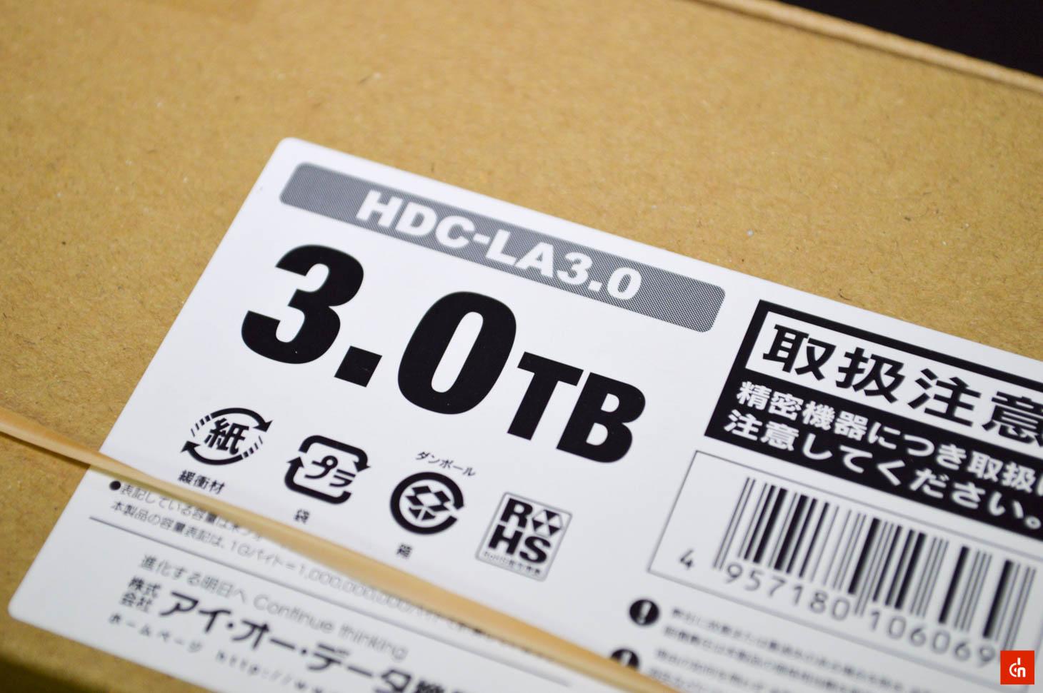 002_20160326_i-o-data-HDC-LA3.0
