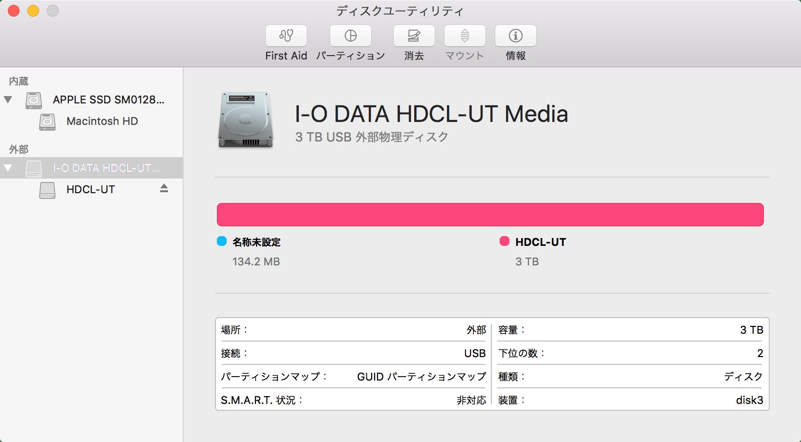 018_20160326_i-o-data-HDC-LA3.0