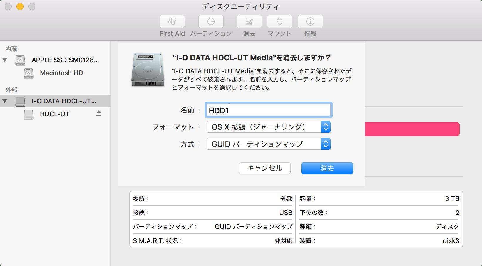 019_20160326_i-o-data-HDC-LA3.0