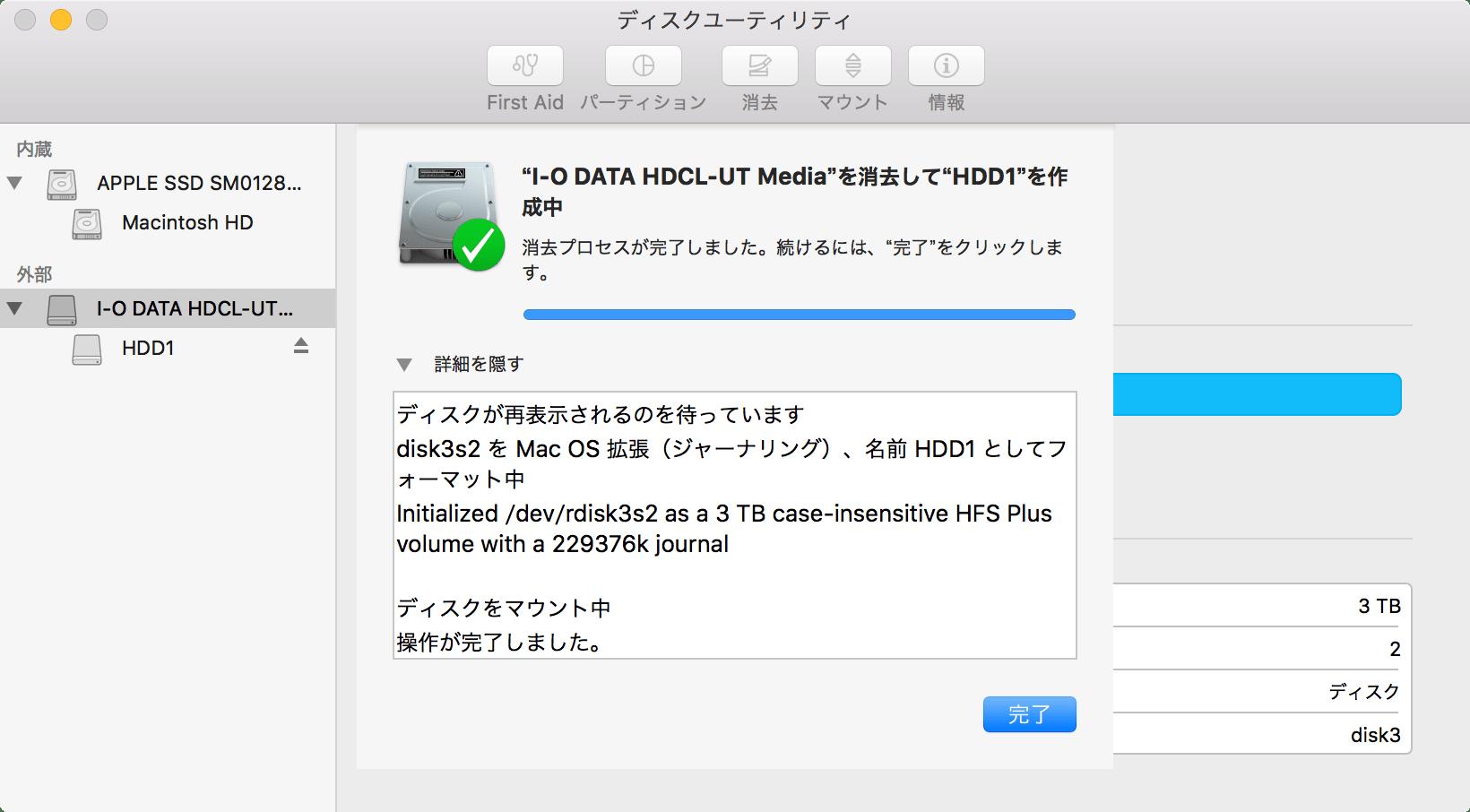 020_20160326_i-o-data-HDC-LA3.0