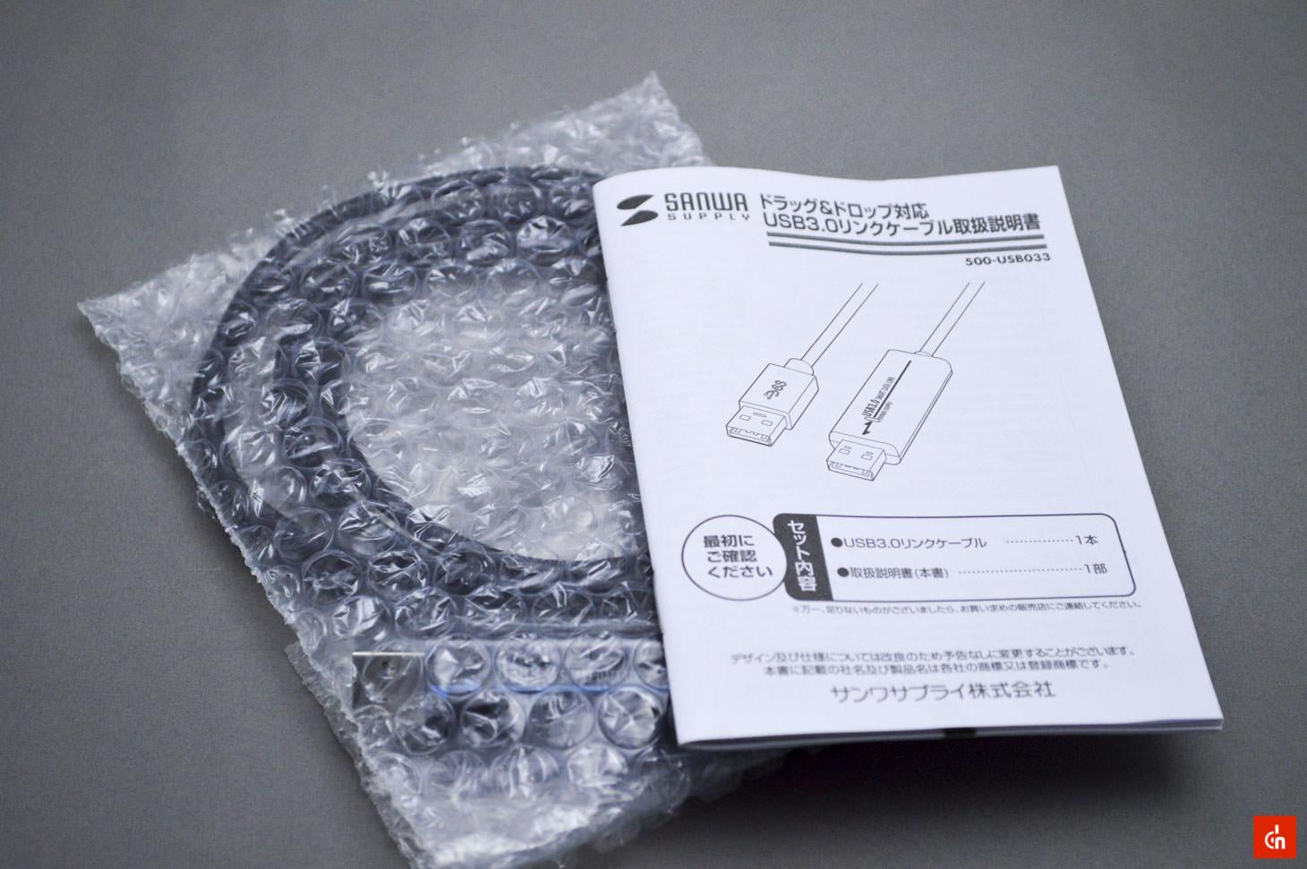 002_20160613_smart-sata-cable