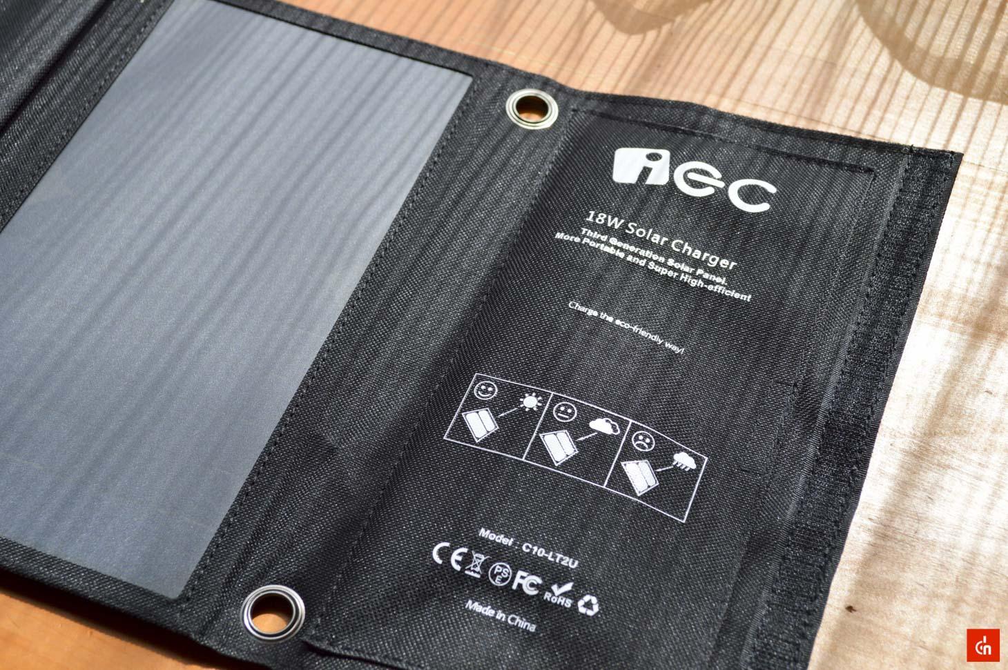 007_20160618_iec-solar-charger