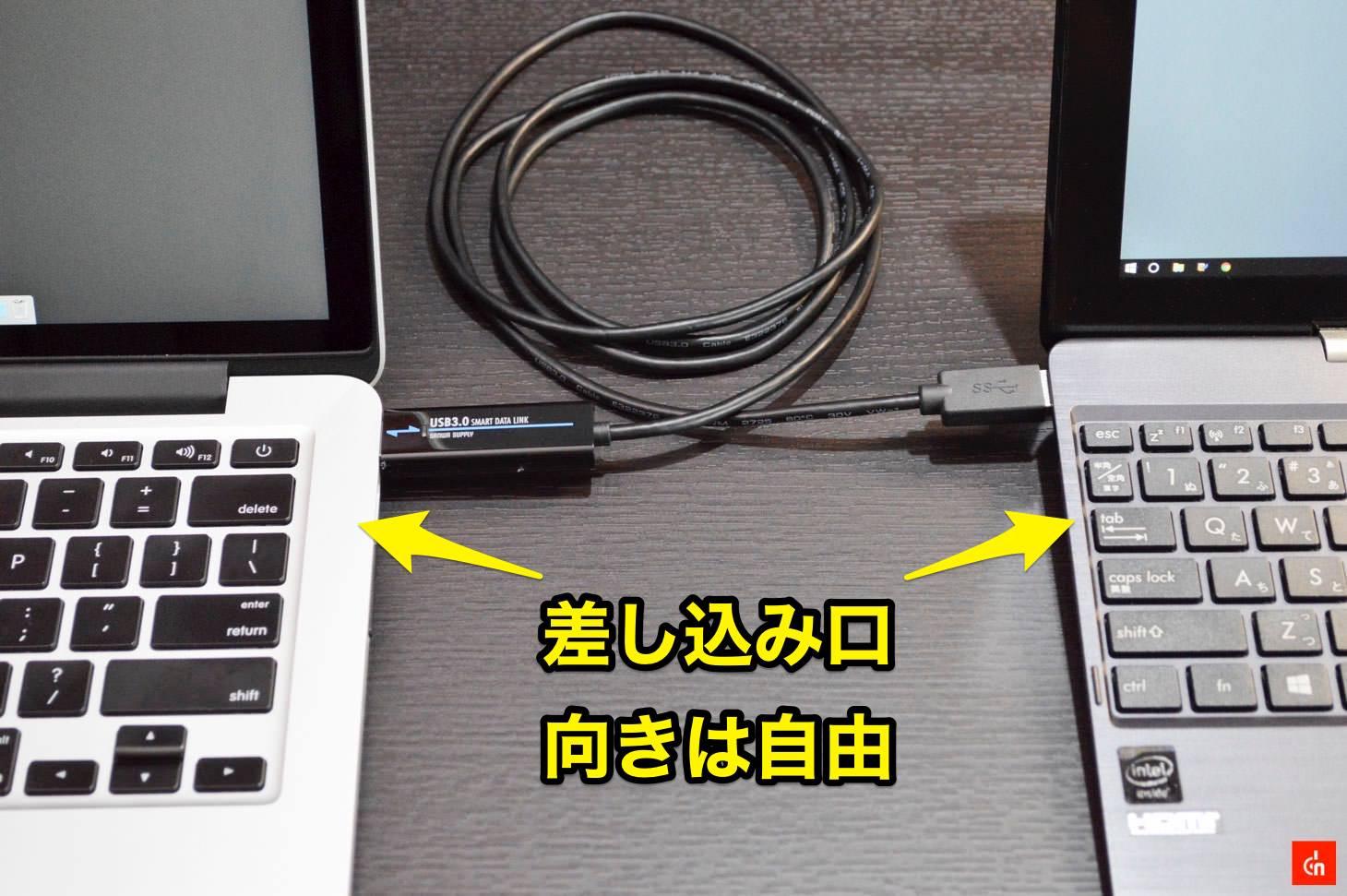 008_20160613_smart-sata-cable