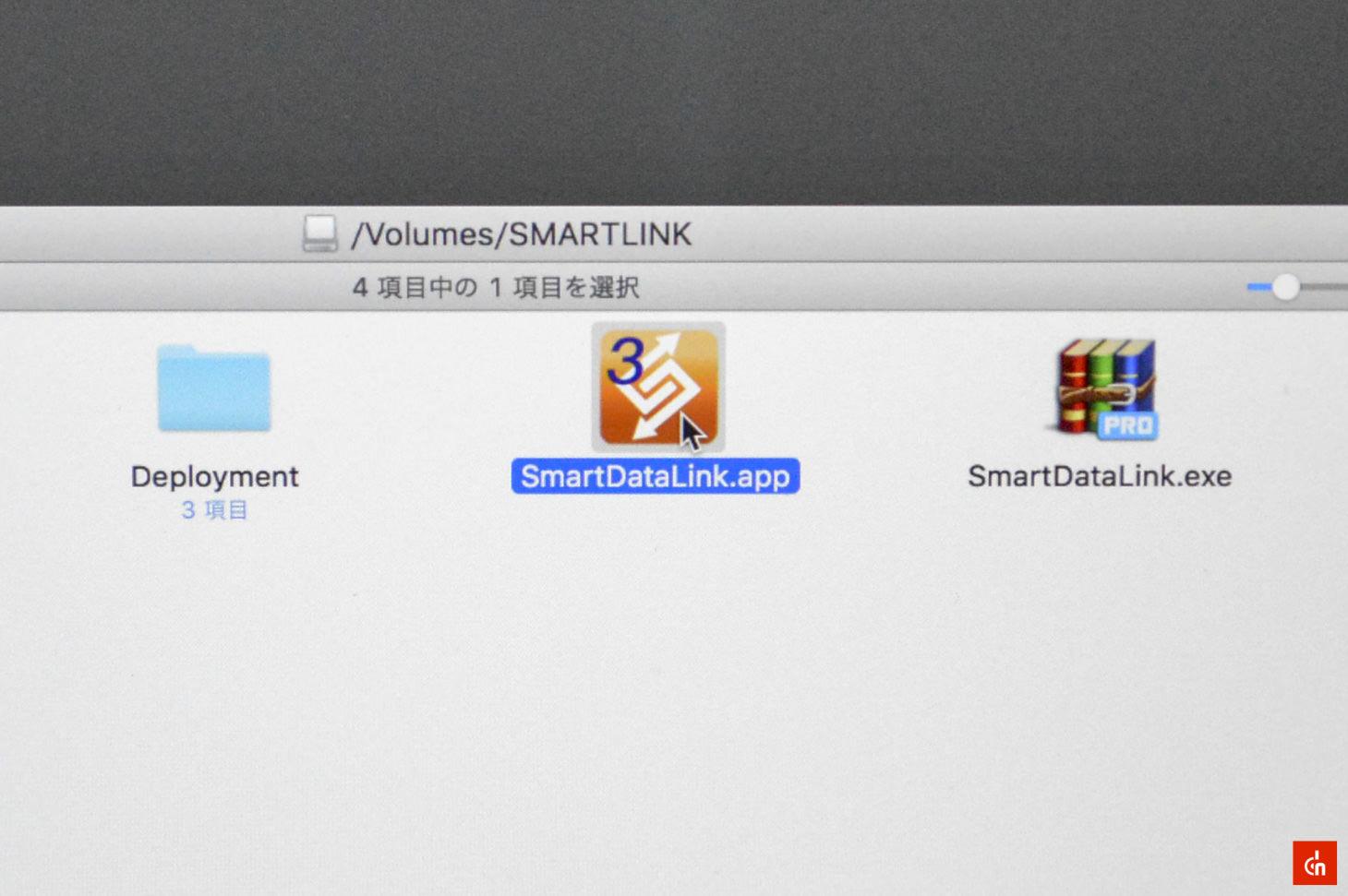 011_20160613_smart-sata-cable