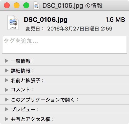 024_20160613_smart-sata-cable