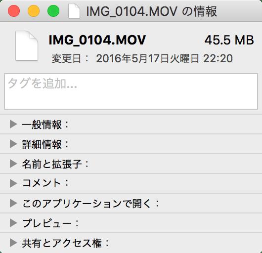 027_20160613_smart-sata-cable