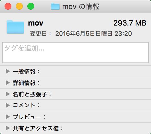 029_20160613_smart-sata-cable