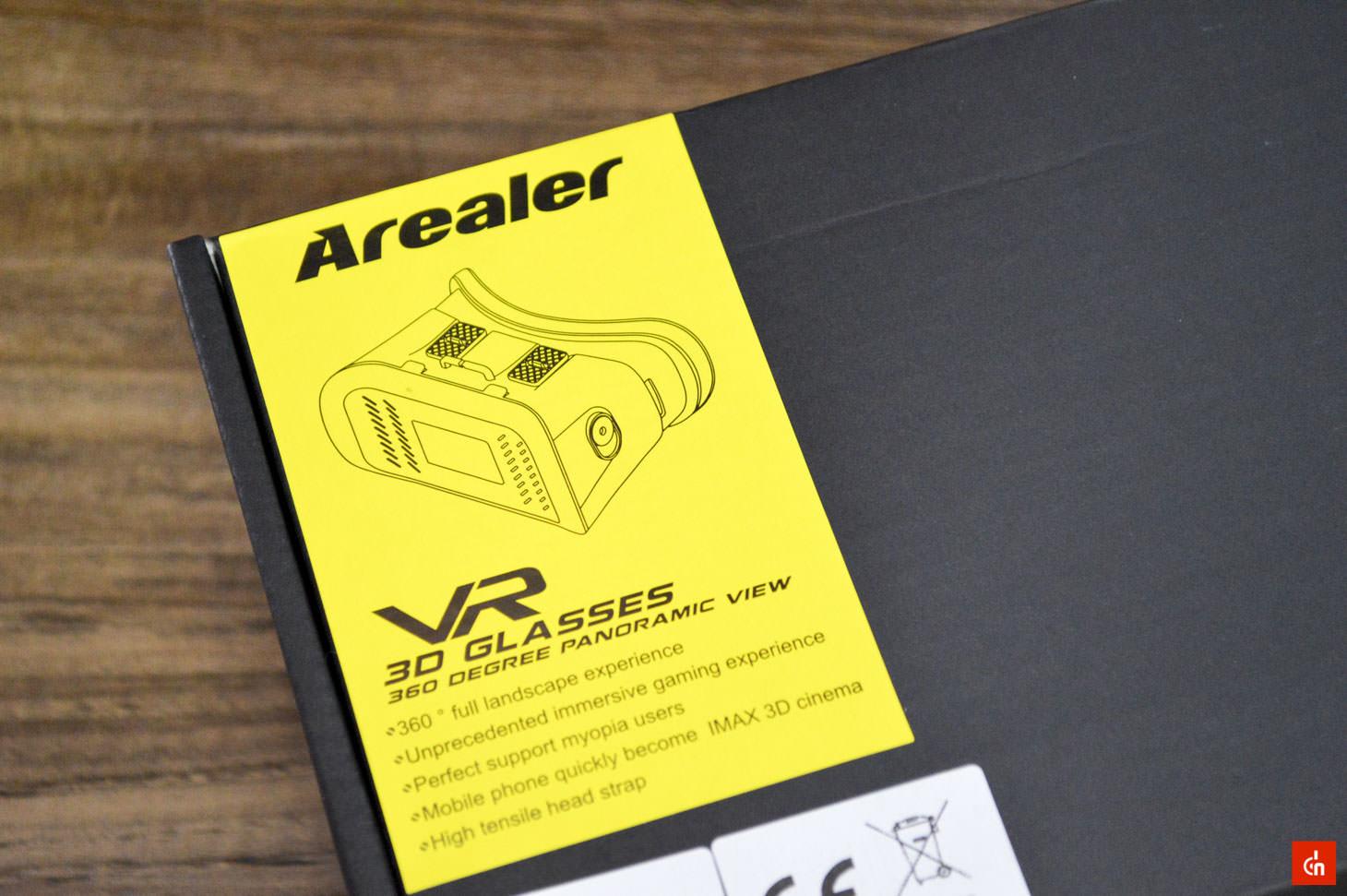 001_20160710_arealer-vr-glasses