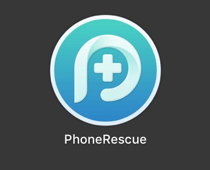 001_20160730-phonerescuere