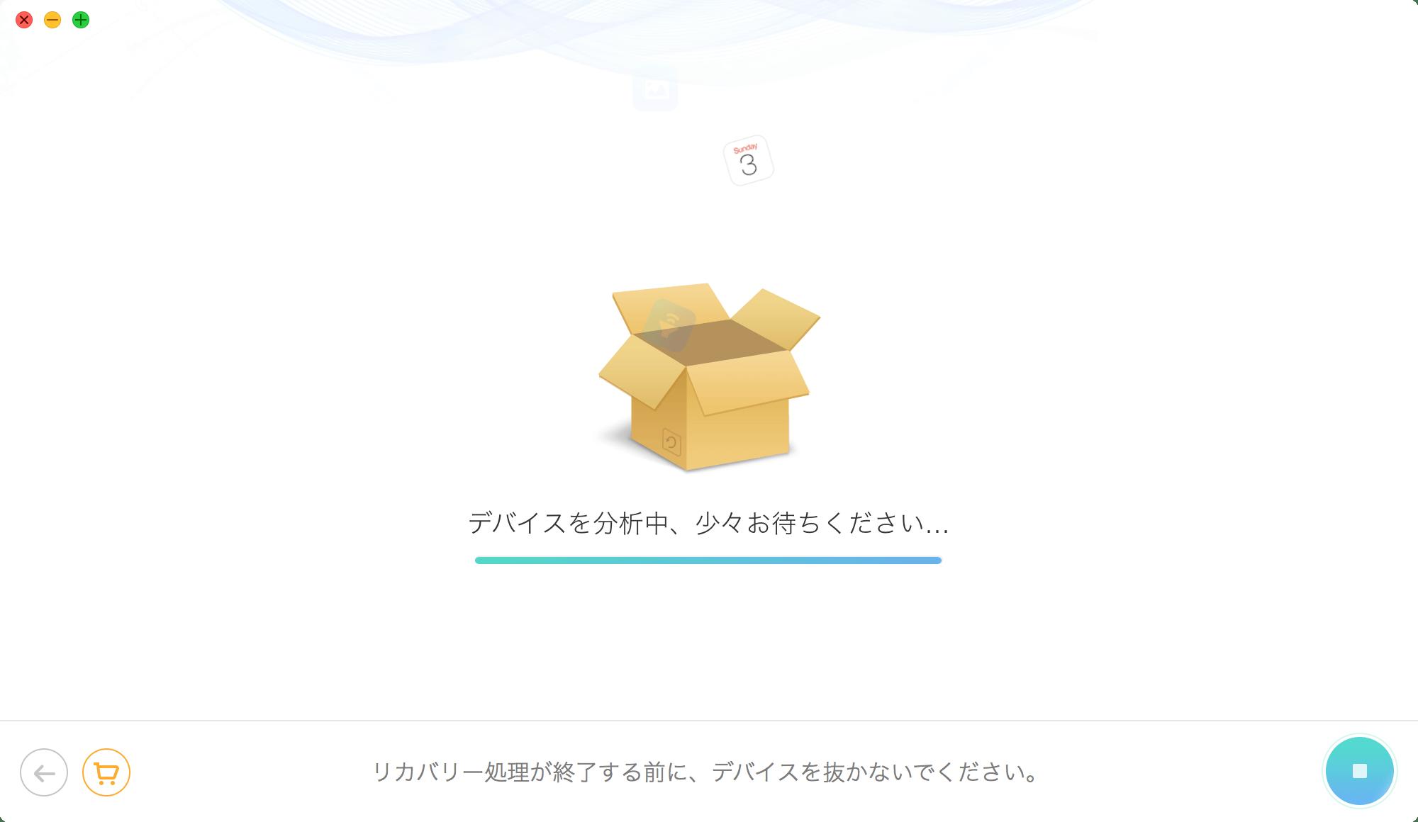 010_20160730-phonerescuere