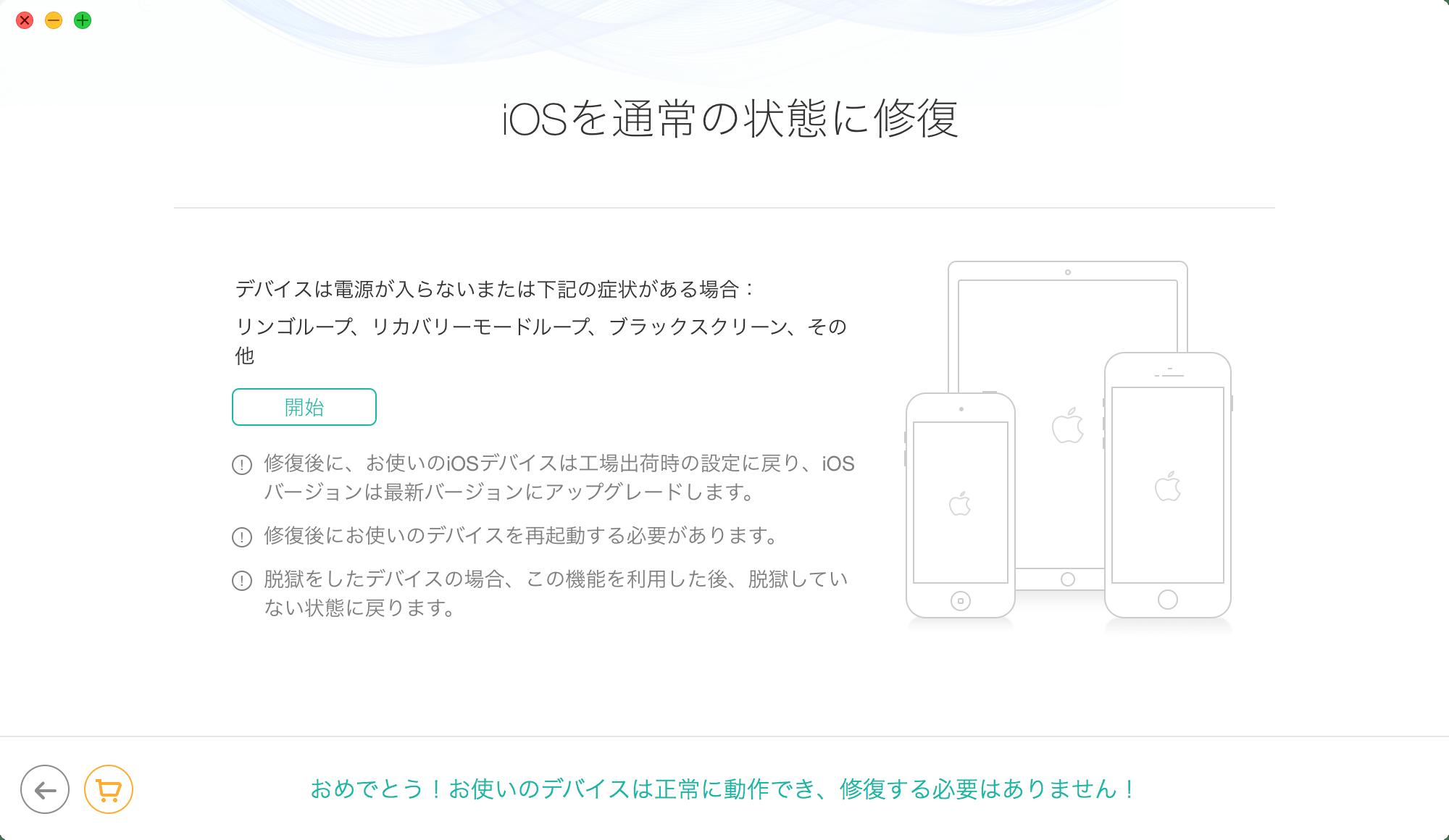 014_20160730-phonerescuere