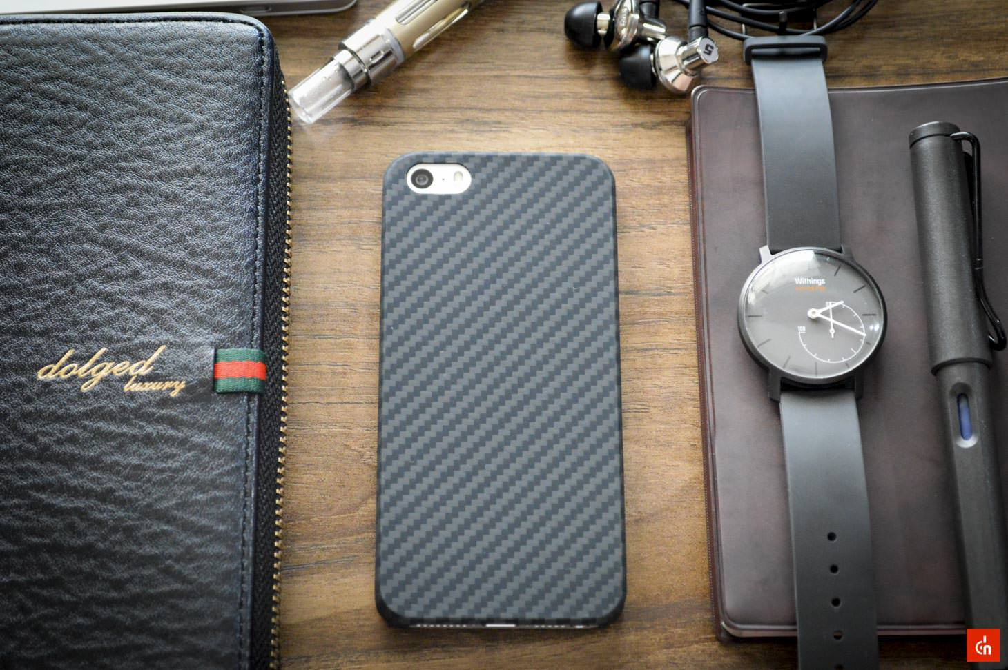 023_20160717_pitaka-carbon-iphonese-case